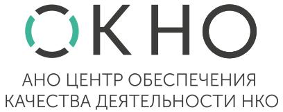 https://oknokachestvo.ru/uploads/s/y/k/u/ykueheegb2t8/img/full_J0wUnHqk.png